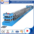 High Speed ​​Guardrail Cold Roll Forming Machines