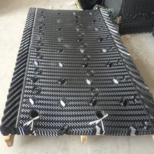 PVC Cooling Tower Infilled สำหรับ HACV