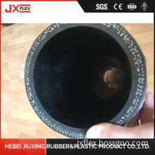 Flexible Concrete Pump Pipe Spare Parts
