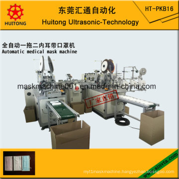Automatic Medical Mask Machine (2 earloop machines)