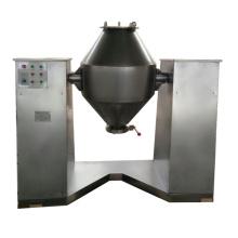 W-500 Double Cone Mixer