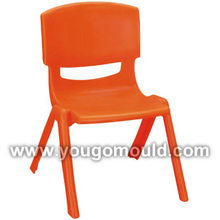 Child Armless Chair