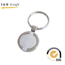 Горячие продажи круглой формы металлический Брелок для подарка (Y02303)
