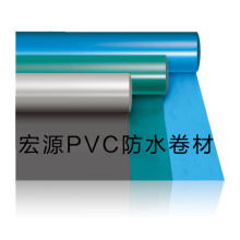 PVC Roof and Waterproof Membrane with Great Quality From China