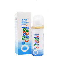 Pulverizador nasal de água fisiológica com 50 ml de agua de mar