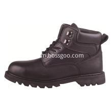 Toe Cap / Steel Plate Work Boots