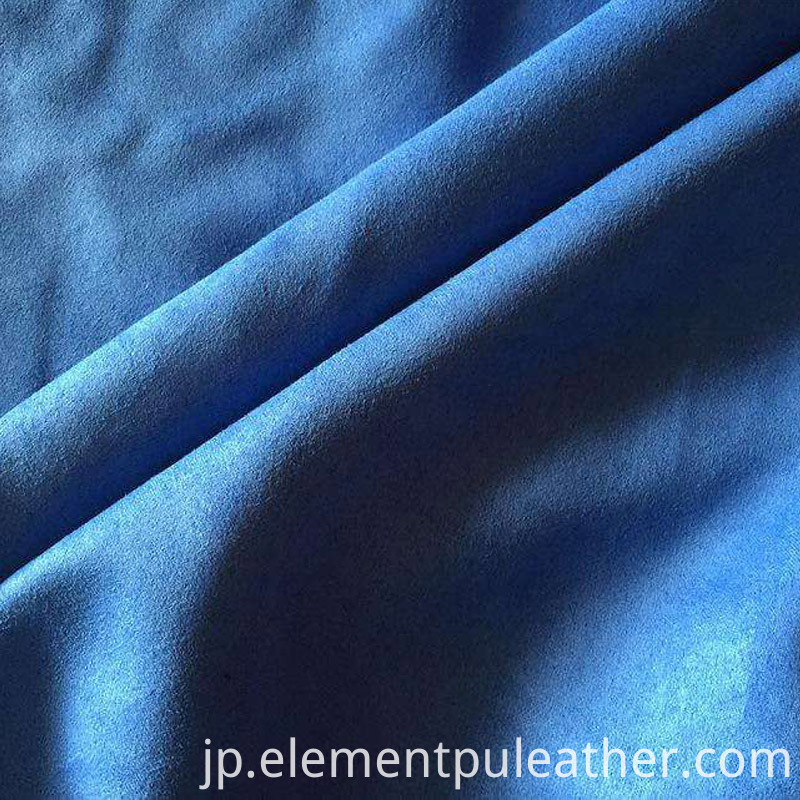 Nonwoven Synthetic Microfiber