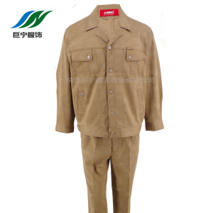 Man's Long Autumn Uniform
