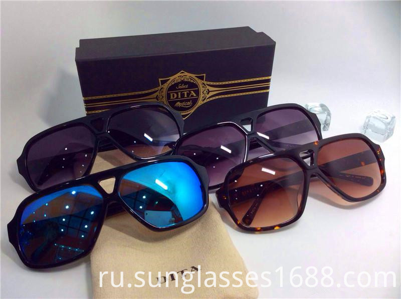 Full Frame Fashion Sunglasses