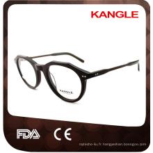 Nouveau modèle de montures de lunettes jaunes avec un service à long terme