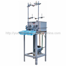 Quiting Machine (BWS)