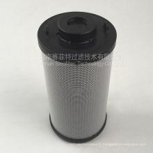 FST-RP-0330R005BN4HC Elément filtrant à l'huile