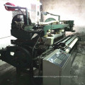 Reed Space 220 for Second-Hand Terry Rapier Loom