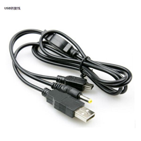 ATK-USB-009 USB Adapter Wire