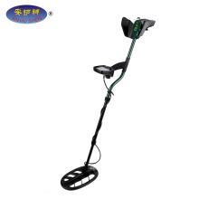 GF2 LCD Low Operating Cost underground metal detector