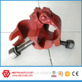 Casted double coupler or fixed clamp or fixed coupler for pakistan