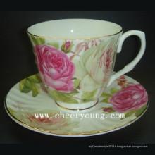 Tasse à café et soucoupe (CY-B535)