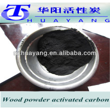 decolorizaton activated carbon powder