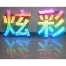 Bamboo product,Led sign, crystal craft