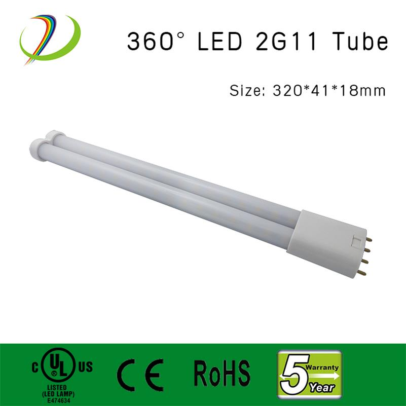 4PIN 2G11 GY10 15W LED PPL Light