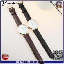 YXL-657 2016 новой моды пользовательских часы, премиум подлинные часы кожаный