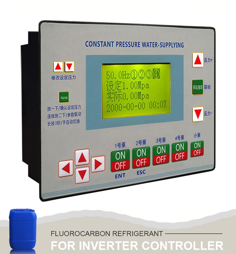 Refrigerant for Inverter Controller