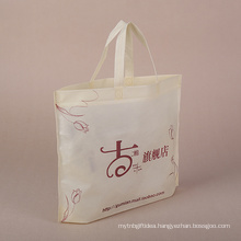 Hot Selling Machine Grade Custom Matte Non Woven Bag