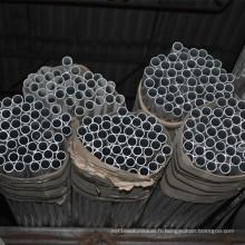 Tuyau en aluminium de réfrigération 1050 1060 1070 1100 3003 3102
