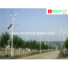 Rue de vent & solaire hybride léger avec le prix concurrentiel