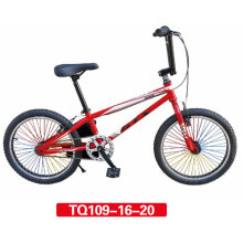 New Arrival of BMX Freestyle Bicycle 20""