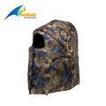 Hunting Chair Blind