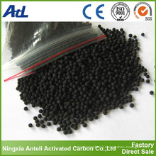 Industrial adsorbents activated charcoal for air separation