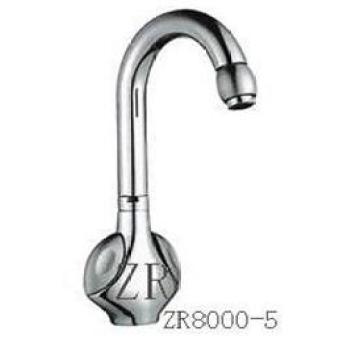Misturador de bacia (ZR8000 SERIES)
