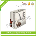 Gift Paper Package/Shopping Bag (QBB-170)