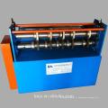 Machine de découpe en feuille galvanisée / machine à découper la plaque d'acier