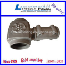 Алюминиевый литейный цех