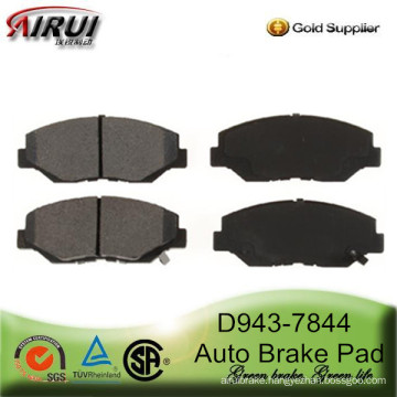 Front brake pads for Accura,Honda Civic,Element,pilot