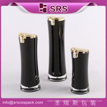 radian shape luxury lotion pump bottle,empty elegant skincare container