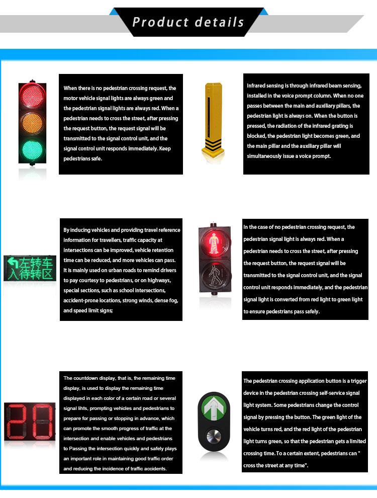 Pedestrian crossing system_09