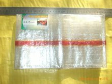 agricultural plastic products net bag