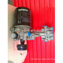 high quality WABCO APU Air processing unit for bus