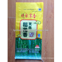 China factory retail 20kg Flour bag