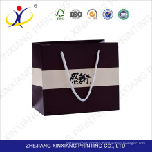 Factory Custom Made Custom Paper Bag With Clothe Handle,customised paper bag