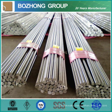 Prime Quality Stainless Steel 201 304 Plate Price Cold Rolled Steel Sheet 2mm