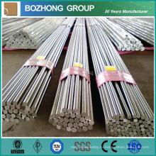 Хорошие вибрации Quatlity заканчивают 316ti 1.4571 лист нержавеющей стали для интерьеров