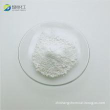 Preservative CAS:21564-17-0 TCMTB(2-(thiocyanatomethylthio)benzothiazole)