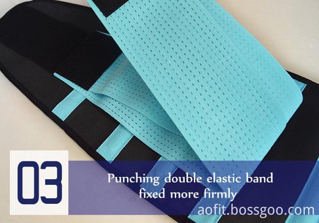professional waist strap