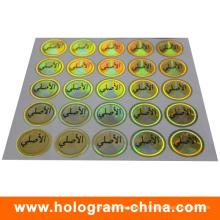 Etiqueta do holograma da impressão da tela do laser da matriz 3D do PONTO