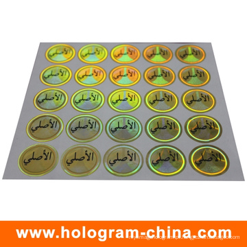 Etiqueta do holograma do laser da matriz 3D do PONTO com impressão da tela