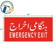 Сочетание ЛИТОНИЯ светодиодные Exit/аварийное освещение, красными буквами, 120/277v сила